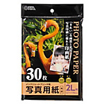 Ohm Electric Photographic Paper, Gloss