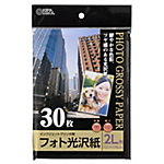 Ohm Electric Photo Gloss Paper