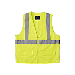 High Visibility Tricot Vest 810