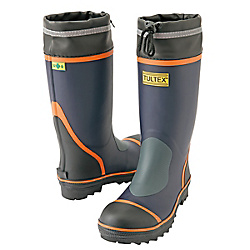 AZ-4705 Rubber Safety Boots (With Puncture-Resistant Sole Plate)