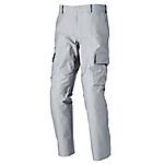 AZ-60721 Cargo Pants (Non-Pleated) (Unisex)