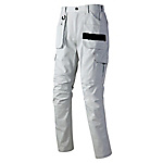 AZ-7894 Stretch Cargo Pants (Non-Pleated)