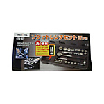 GT Socket Set GTS-027