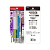 Ballpoint GO-SAI Bits (Set of 5)