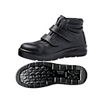 High-Top Snow Anti-Slip Safety Shoes ARD225 Black