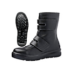 Long Boot Snow Anti-Slip Safety Shoes ARD235 Black