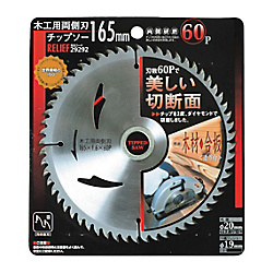 RELIEF Dual-Sided Circular Saw Blade For Woodwork 60P
