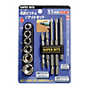 Mitsutomo 11‑Pc. Drill Bits And Socket Set