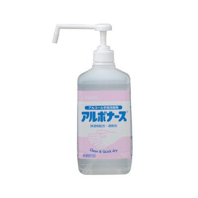 消毒 用 エタノール 容器